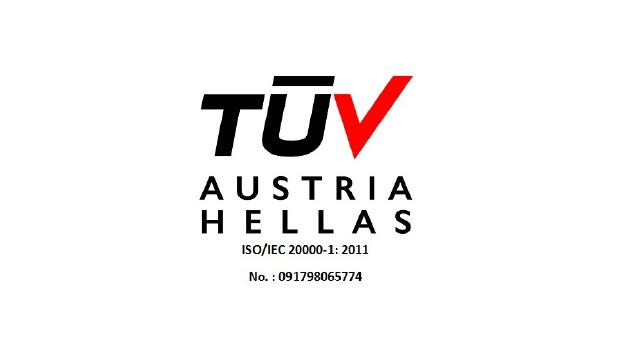 Logo TÜV Austria Hellas